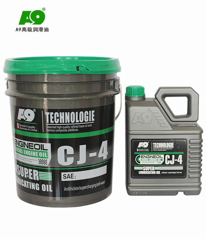 API  CJ-4柴油机油