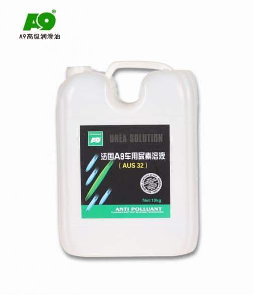 AUS32车用尿素溶液