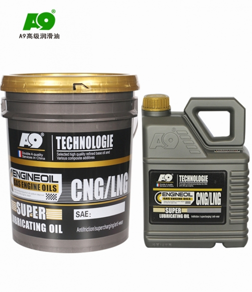 CNG/LNG燃气发动机油